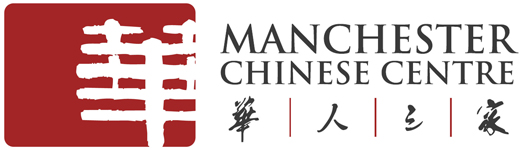 Manchester Chinese Centre
